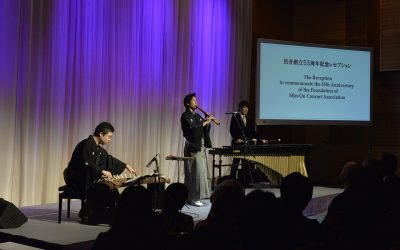 Magnífica recepción celebratoria del 55.° aniversario de la Asociación de Conciertos Min-On
