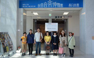 La sede oeste del Museo Musical Min-On ya supera los 100.000 visitantes