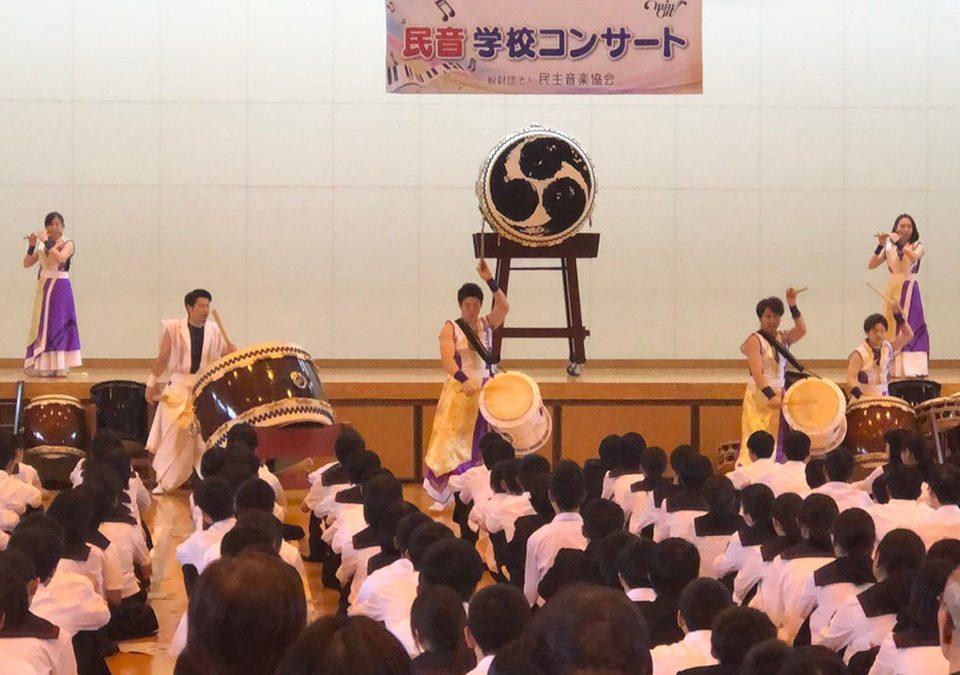Los Maravillosos Percusionistas del Japón se suman a los Conciertos en la Escuela, esta vez en Fukuoka, Saga y Kumamoto