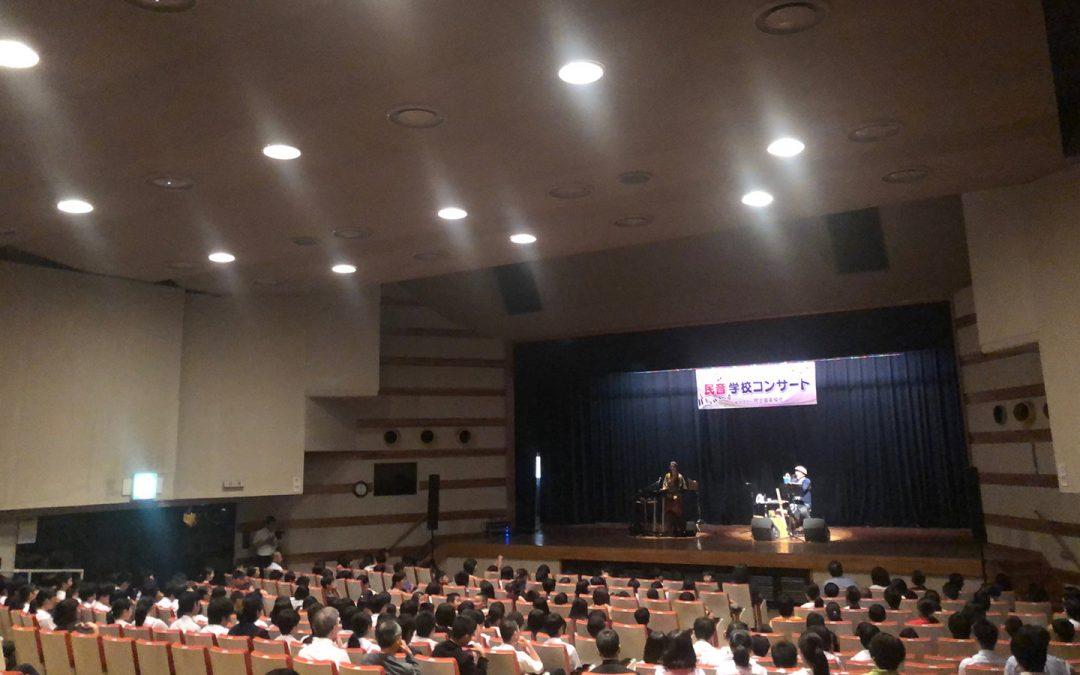 Conciertos en la Escuela a cargo del duo Viento en Fukuoka y Oita