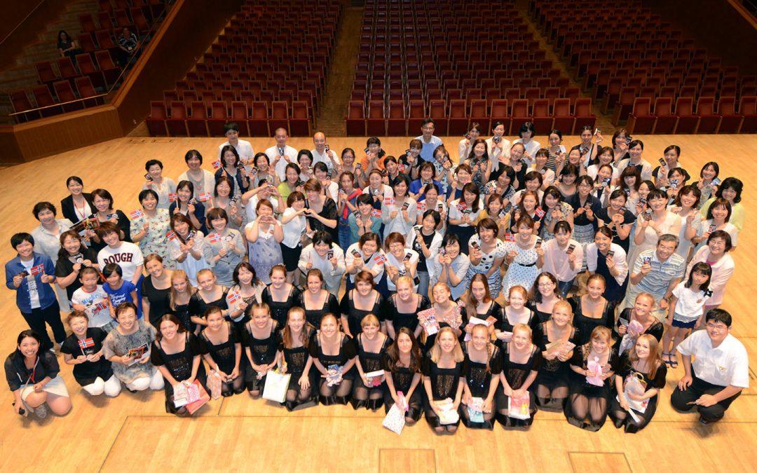 La música es esperanza. Concierto del Coro de Niñas de Noruega auspiciado por Min-On