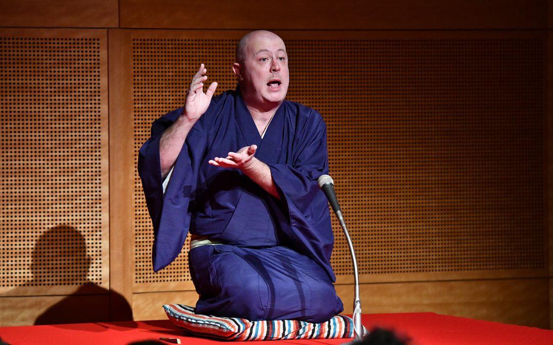 Concert-conférence au Musée Min-On de la Musique : Rakugo Musical, avec Cyril Coppini et Seiji Honda