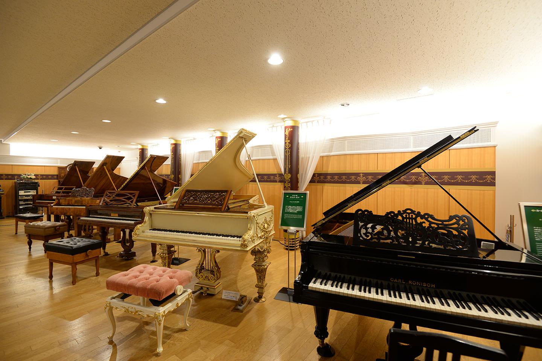 Le Musée Min-On de la Musique