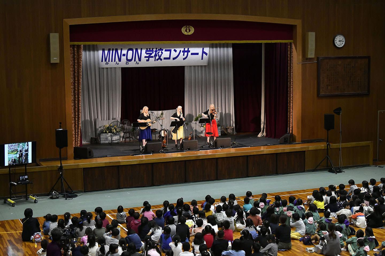 Le Programme de Concerts Min-On