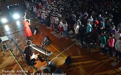 민음 학교콘서트를 가나가와현 요코하마시립 우라시마초등학교에서 개최