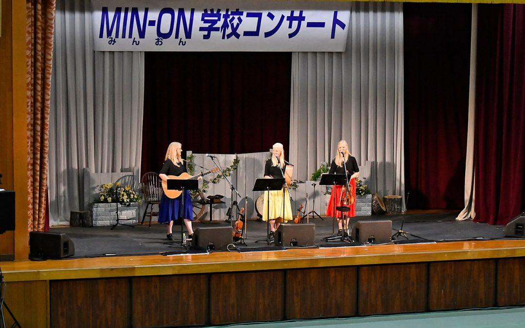 민음 학교콘서트를 10월에 와카야마현, 아이치현, 기후현에서 개최