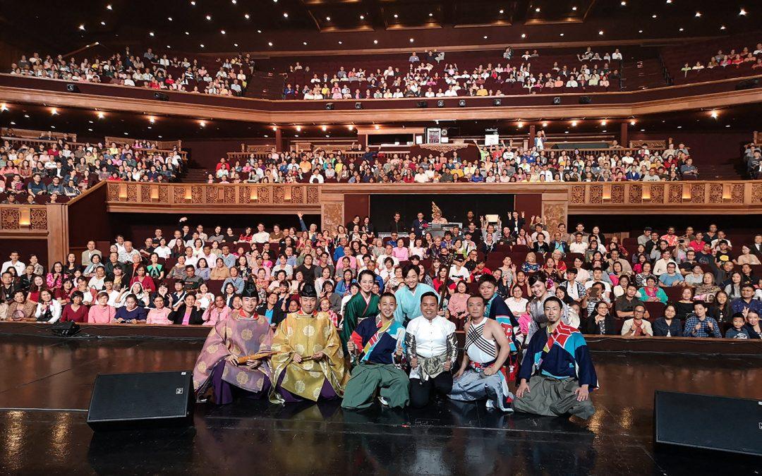 2019년 10월에 제6회 Min-On Global Music Network(타이)를 개최