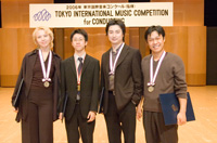 Award Winners at Conductors Competition in 2006
