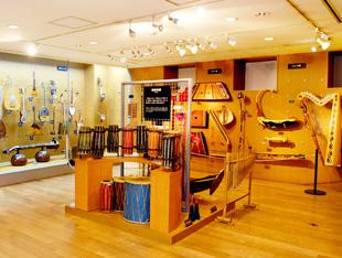 Folk Instruments Room
