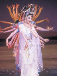 The Oriental Song and Dance Ensemble