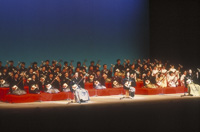 Shamisen Concert