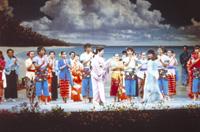 Kikunokai  Malaysian Dancers  Exchange in 1988