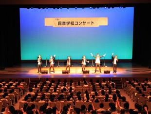 School Concert 2