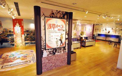 The Romantic Era of Asakusa Opera at the Min-On Music Museum