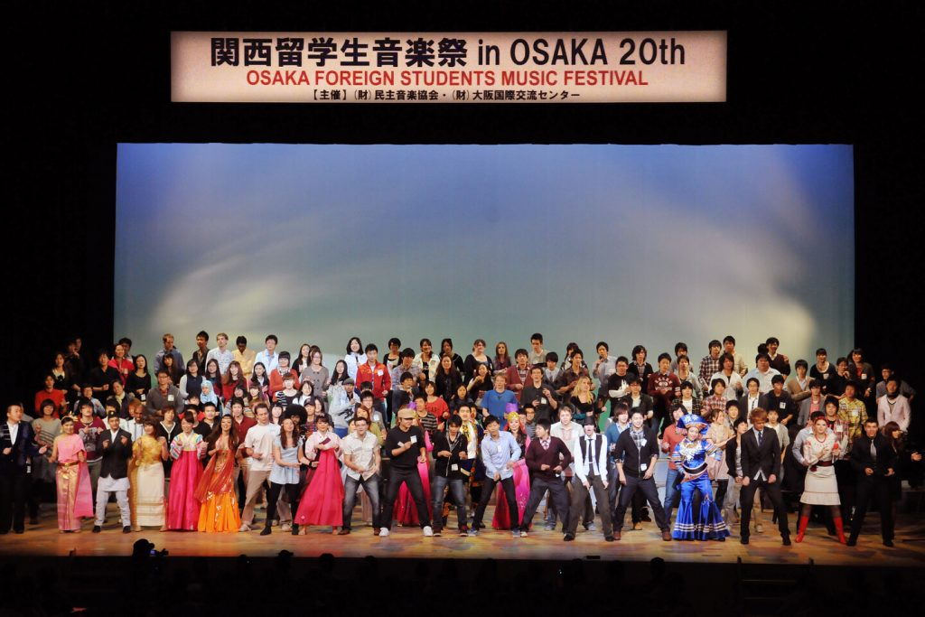 Students onstage in Osaka