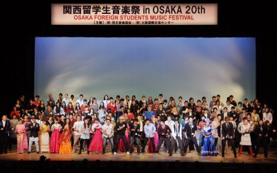 20th Kansai Foreign Students Music Festival Held in Osaka