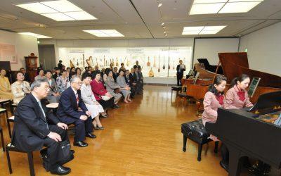 Western Japan Branch of Min-On Music Museum Opens in Kobe