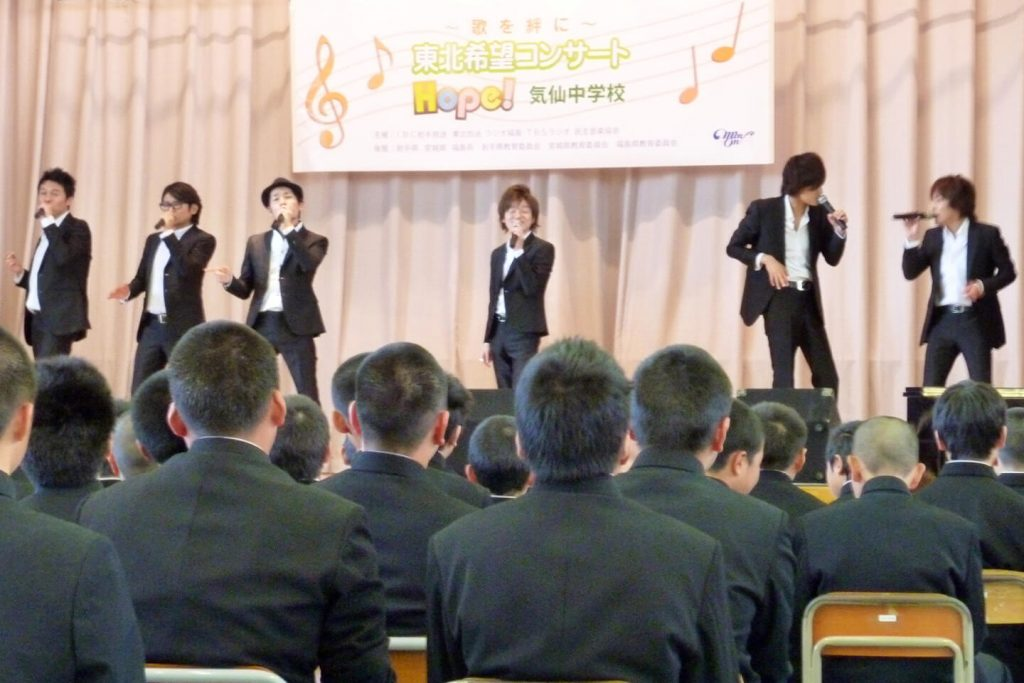 INSPi performing at a school in Tohoku