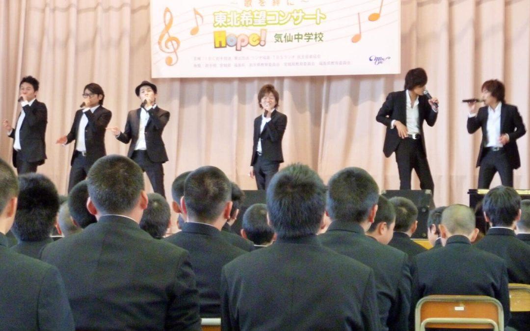 Min-On Initiates Series of School Concerts in the Tohoku Region