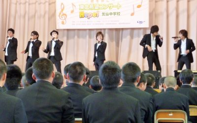 Min-On Initiates Series of School Concerts in the Tohoku Region