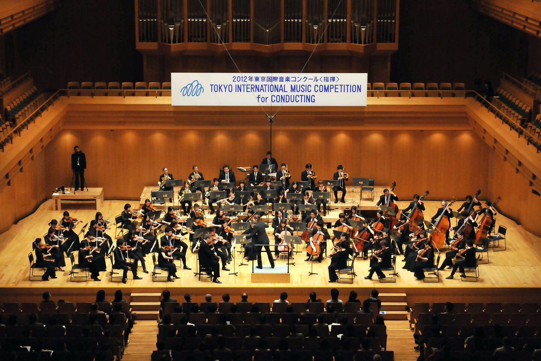 Tokyo International Music Competition
