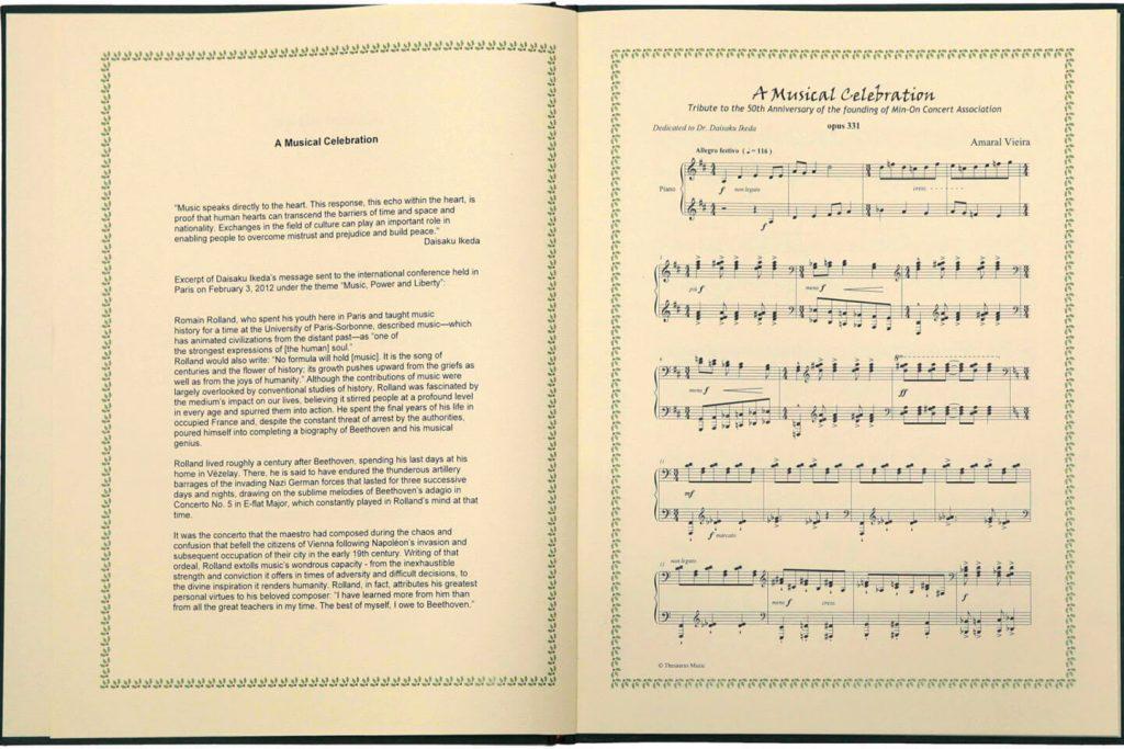 Musical Celebration Score