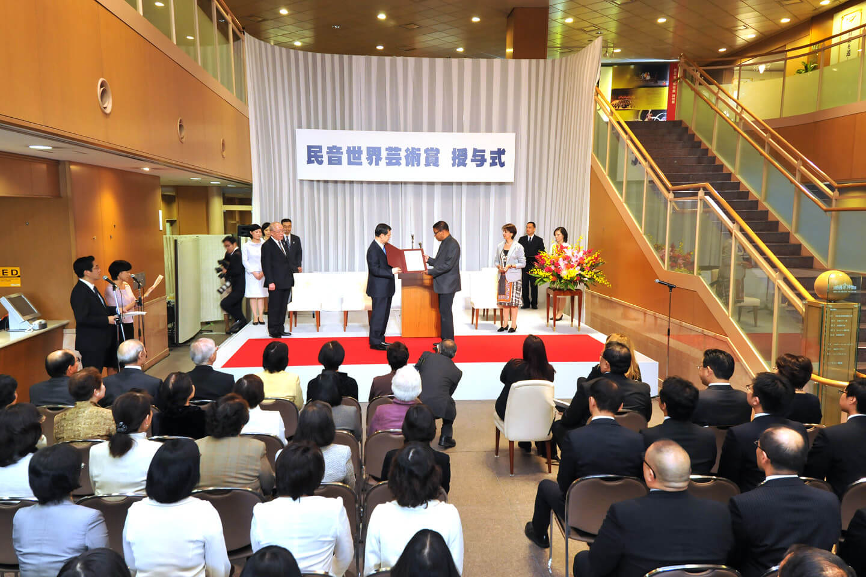 Herbie Hancock Receives Min-On International Award for Arts