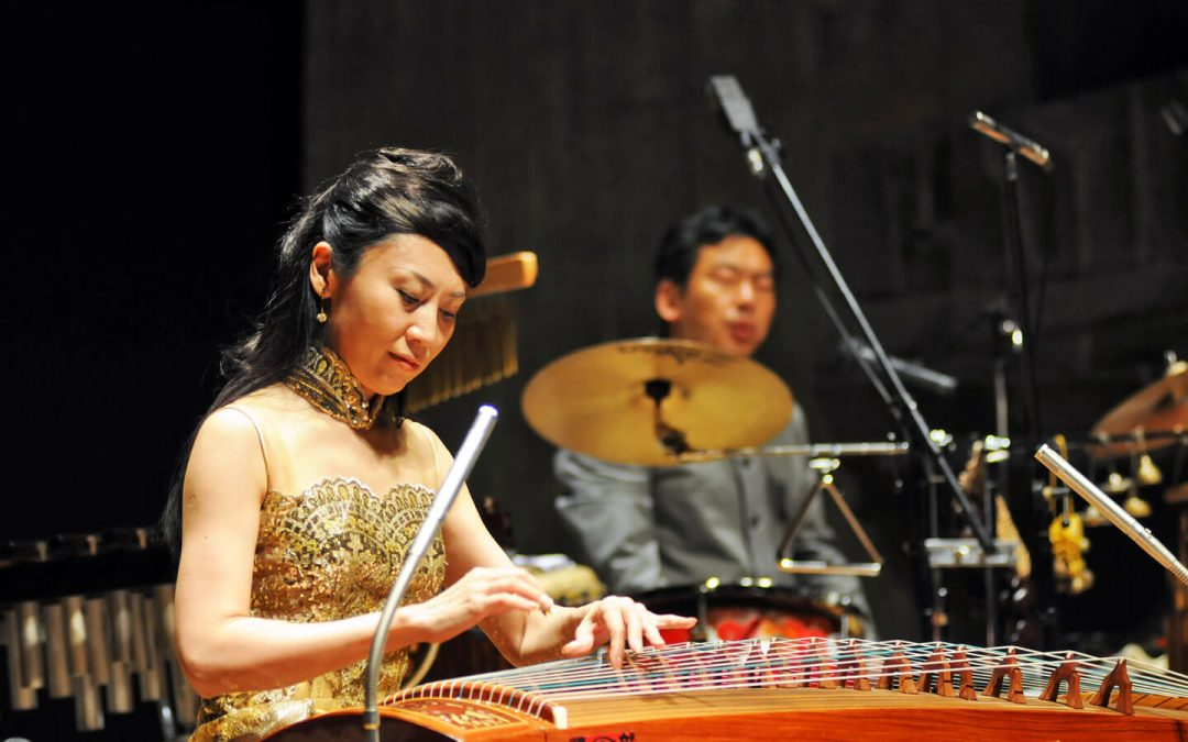 Serene Sounds of the Guzheng Offers Tranquil Afternoon