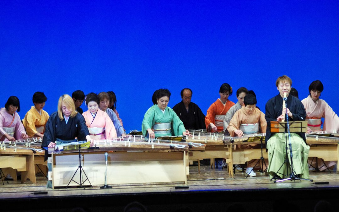 Koto Sounds the Celebration of a New Year
