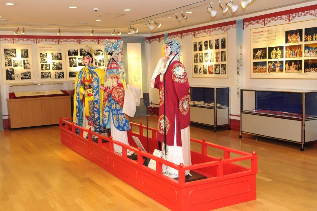 Mei Lanfang Exhibition