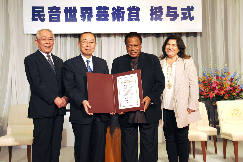 Wayne Shorter Award