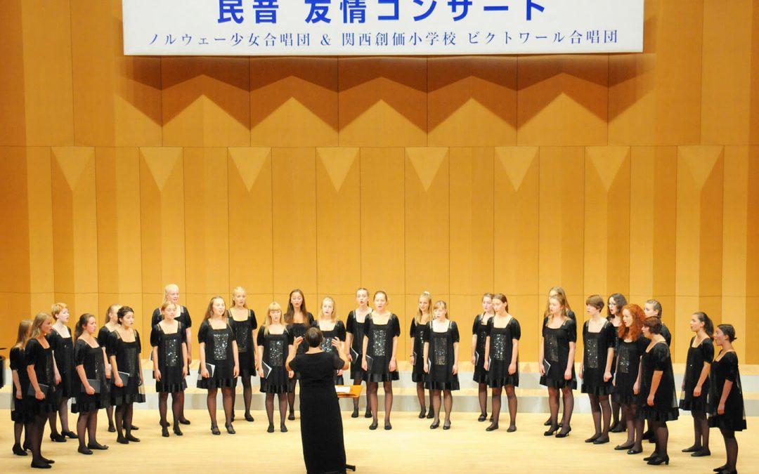 The Norwegian Girls' Choir Premiere in Sendai for Japan Tour