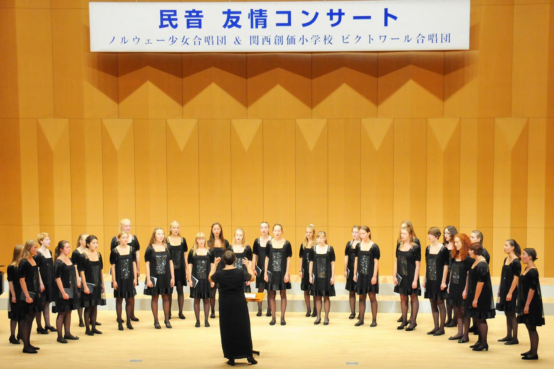 Norwegian Girls Choir