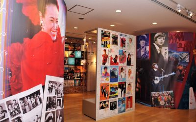 Min-On Museum Chronicles a 70-Year Musical Journey