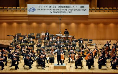 Tokyo International Music Competition Discovers Protegé Conductors