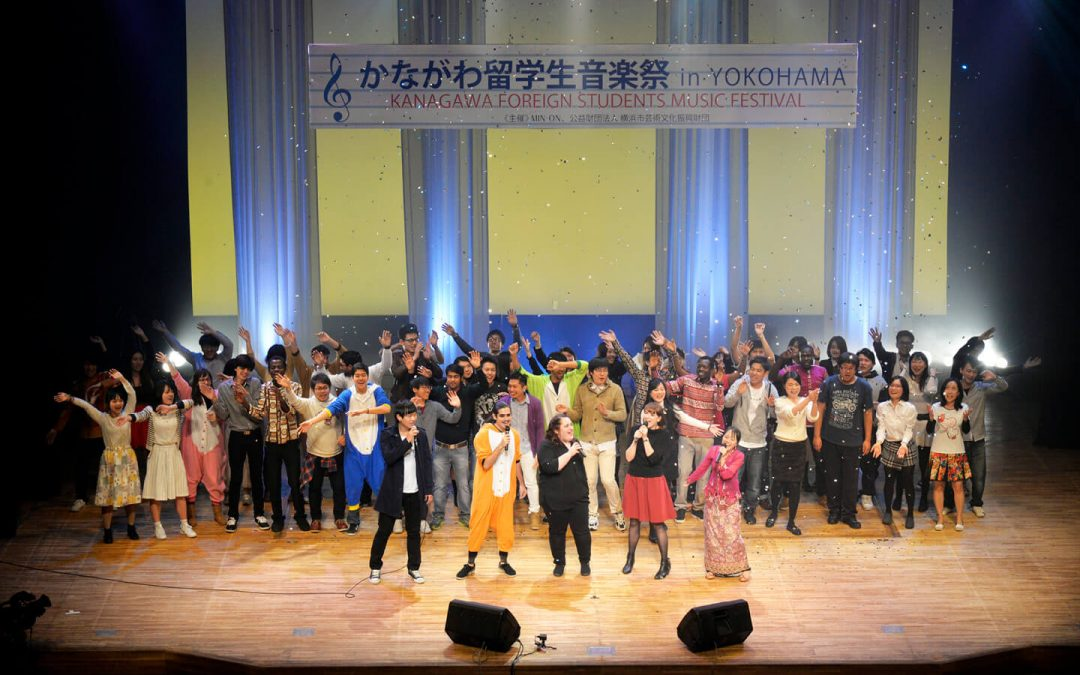 Foreign Student Music Festival Expands the Circle of Global Friendship