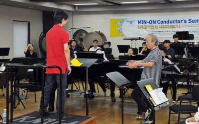 The First Min-On Conductor's Seminar in Korea Cultivates Talent and Friendship