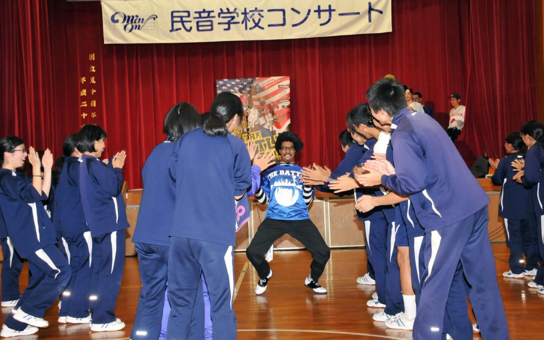 Min-On's Public Outreach Activities Continue to Inspire Youth and Adults Alike