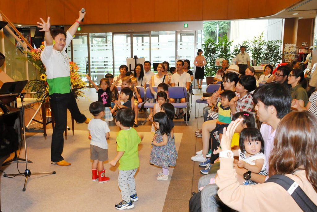 Summer Program for Children