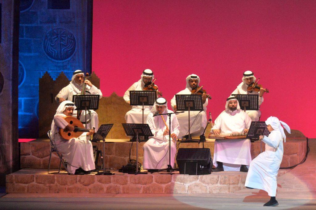 Bahrain Concert 2