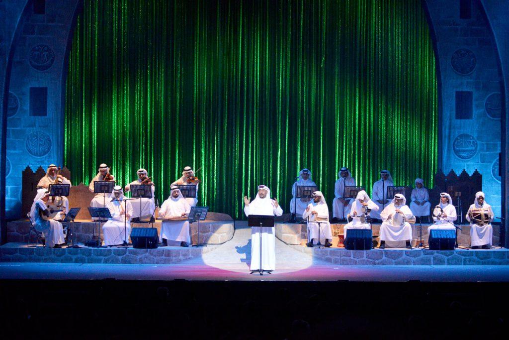 Bahrain Concerty