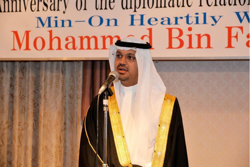 H.E. Shaikh Khalifa bin Ahmad Al-Khalifa