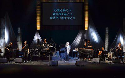 Nicaraguan Diva Katia Cardenal Moves Japanese Audiences' Hearts