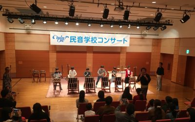 Tottori Prefecture Students Enjoy Superb Instrumental Performance