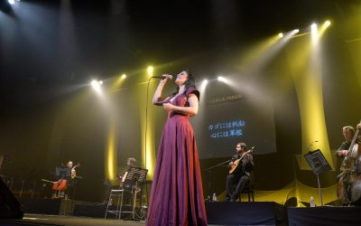 Portuguese Fado Resonates Deeply with Audiences across Japan