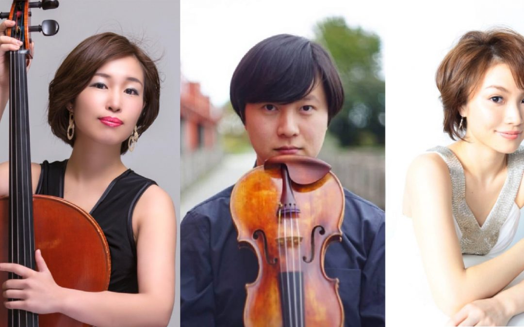 Min-On Music Museum Melody Hall: 50th Museum Concert with Trio Minpia