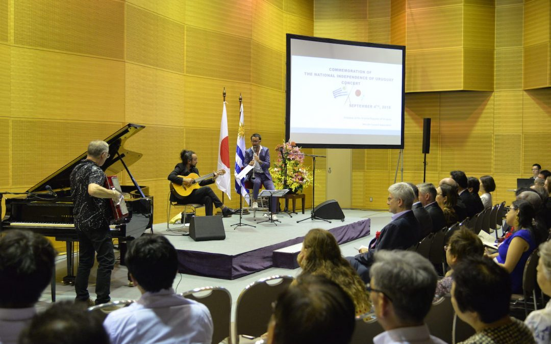 Oriental Republic of Uruguay Independence Day Commemoration Concert (Lecture Concert) Held at Min-On Music Museum