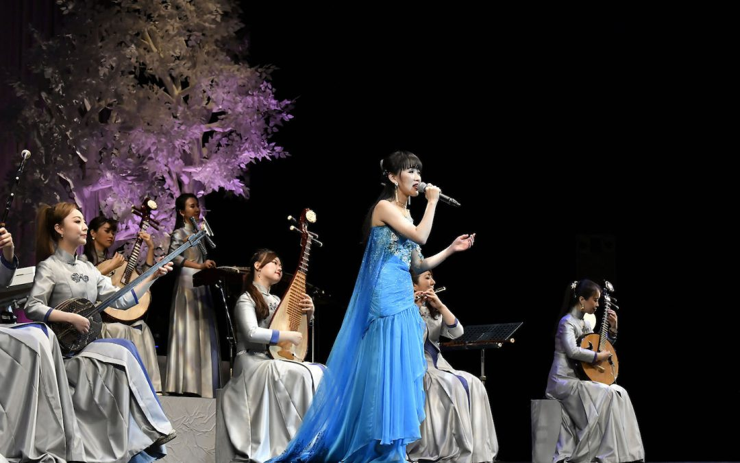 The Beijing Chinese Orchestra Celebrates a Storied History of Sino-Japanese Friendship