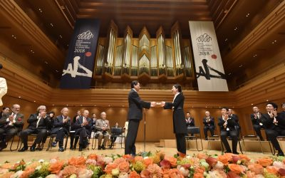 Results of The 18th Tokyo International Music Competition