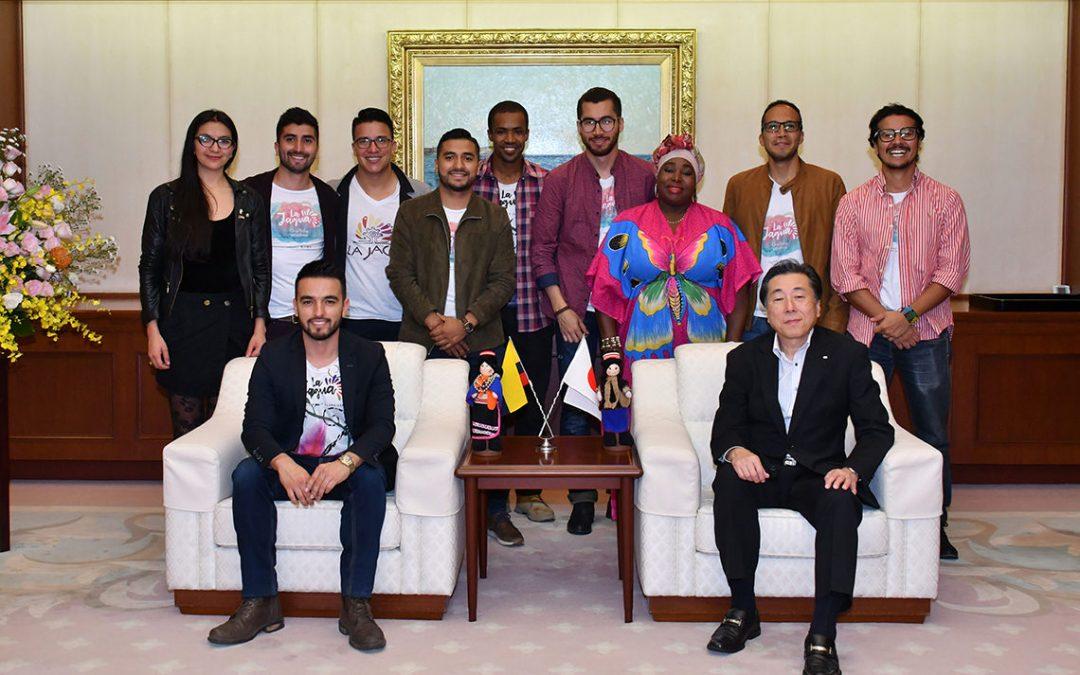 Colombian Group La Jagua Visit the Min-On Culture Center